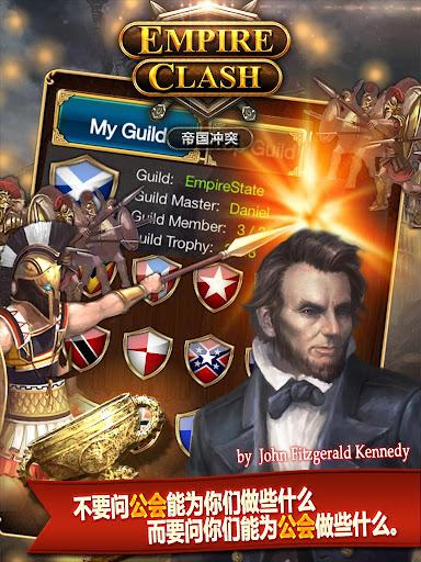 玩策略App|帝国冲突免費|APP試玩