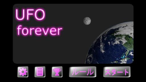 UFO forever