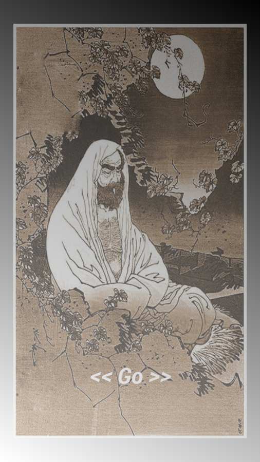 Bodhidharma in English - screenshot