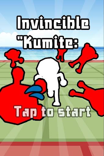 InvincibleKumite