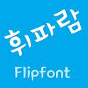 YDWhistle™ Korean Flipfont icon