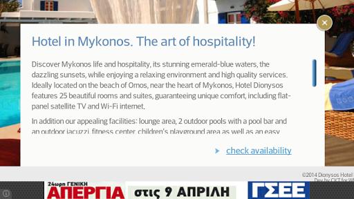 Dionysos Hotel in Mykonos