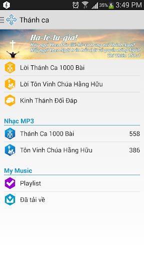 Thanh Ca