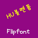 HUPendung ™ Korean Flipfont icon