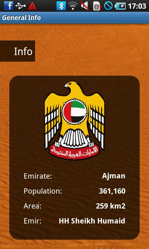 Ajman Travel Guide - screenshot