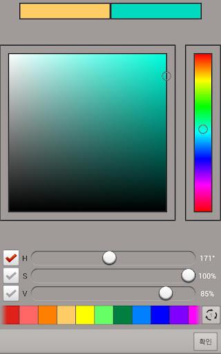 Sketch Master screenshot