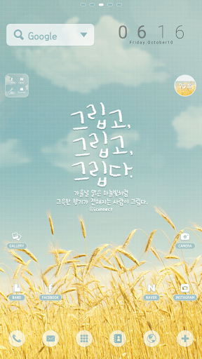 miss miss miss dodol Launcher