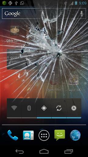 أحدث إصدار2013 من تطبيق خدعة