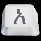 Amharic Keyboard - Agerigna