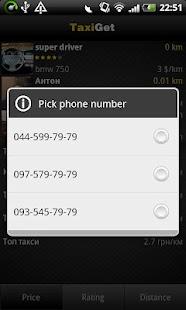 TaxiGet- screenshot thumbnail