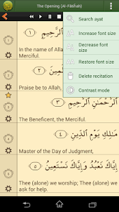 Quran PRO (Pickthall) - screenshot thumbnail