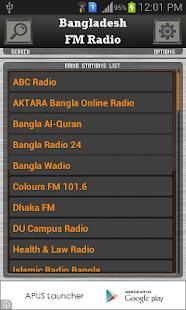 玩免費媒體與影片APP|下載Bangladesh FM Radio app不用錢|硬是要APP
