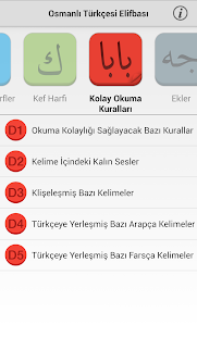 Osmanlıca Elifba- screenshot thumbnail
