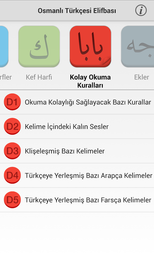 Osmanlıca Elifba- screenshot