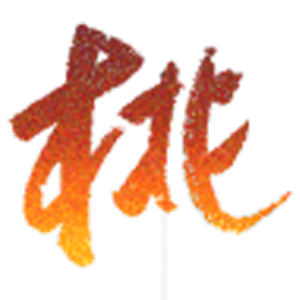 Apk file download  四柱推命学入門 桃源郷 復刻版 1.0.2  for Android 1mobile