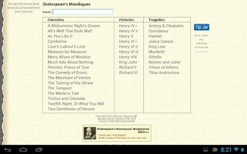 Shakespeare's Monologues-NoAds - screenshot thumbnail