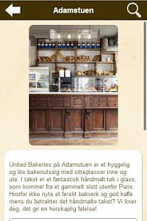 United Bakeries - screenshot thumbnail