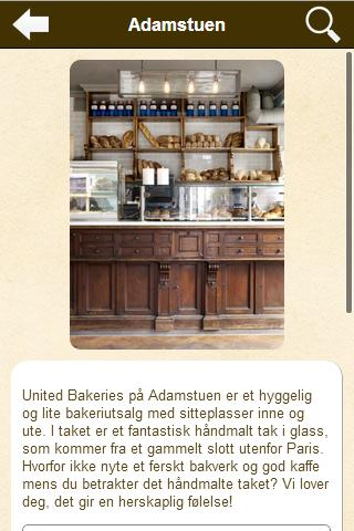 United Bakeries - screenshot
