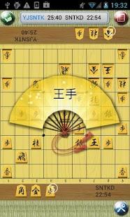 将棋オンライン- screenshot thumbnail