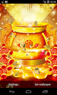 Chinese New Year 2014 (新年快乐) screenshot