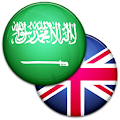 Arabic English Dictionary APK for Bluestacks
