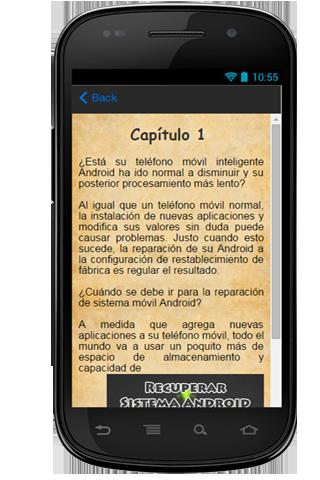 【免費生產應用App】Recupere Guía sistema androide-APP點子