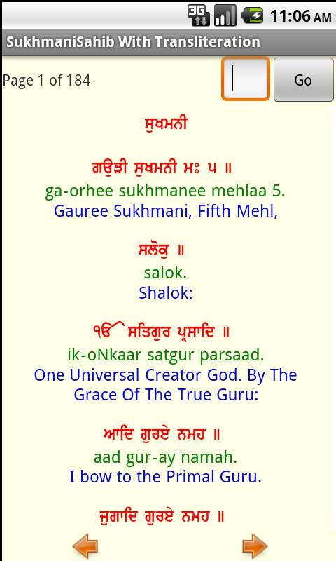 Sukhmani Sahib Paath Android Apps On Google Play