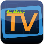 Quality Arabic TV