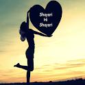 Shayari Hi Shayari