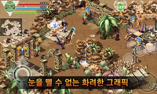 [무료RPG]크로이센2- screenshot thumbnail