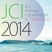 コンクリート工学年次大会 2014(高松)