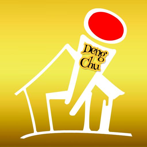 iDengChu (要回家) Home for Design LOGO-APP點子