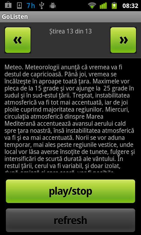 GoListen- screenshot