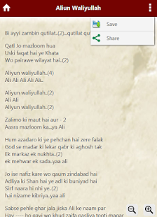 Nauha Lyrics - screenshot thumbnail