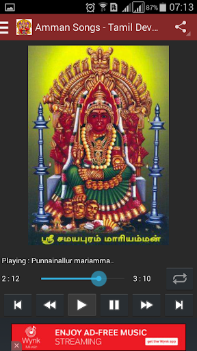 Amman Songs - Tamil Devotional