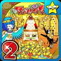パチンコゲーム3台分!羽根物CRマジピラ2[無料] icon