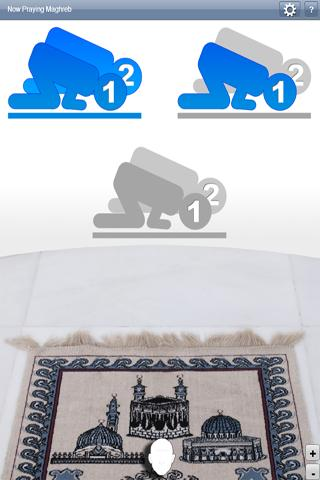 Counting Prayer Rug - screenshot