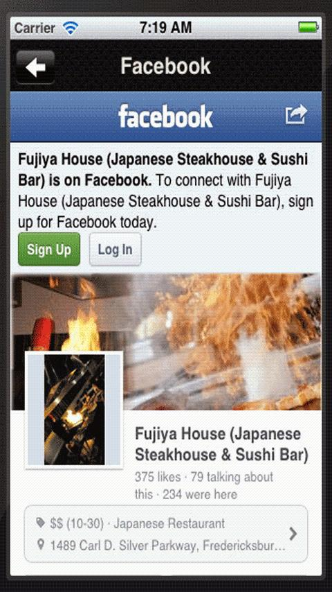 FUJIYA HOUSE - screenshot