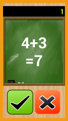 玩免費教育APP|下載เกมบวกเลข คิดเลขเร็ว app不用錢|硬是要APP