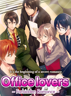 FR: Office lovers- screenshot thumbnail