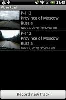 Screenshot of VideoRoad (car video recorder)