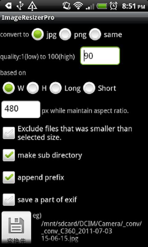 Image Resizer v2Beta- screenshot