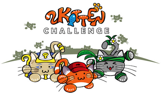 Kitten Challenge: Hardest Game - screenshot thumbnail