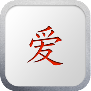 Chinese Practice for Android