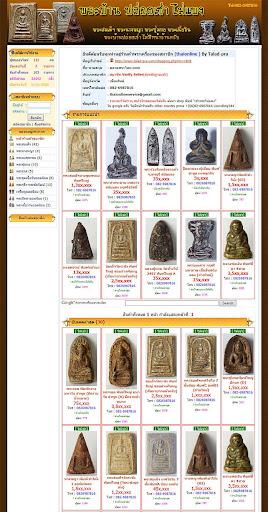 Shop Amulets