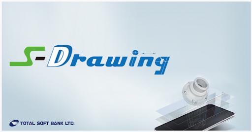 s-Drawing v1.0