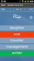 Screenshot of Learn Arabic Flashcards