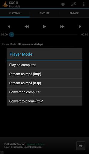 【免費媒體與影片App】VLC Stream & Convert II-APP點子