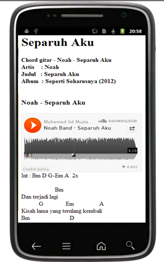 Noah Band - screenshot