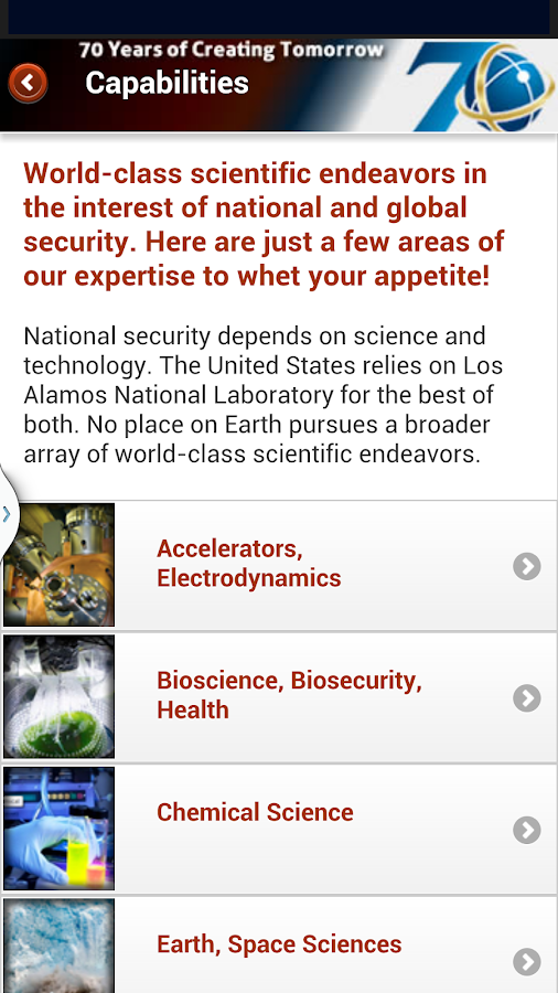 LANL App- screenshot